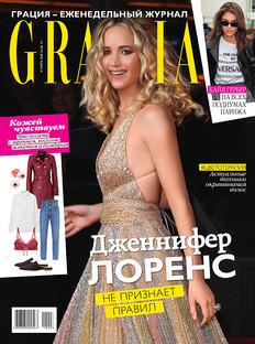 Grazia Releases New Issue