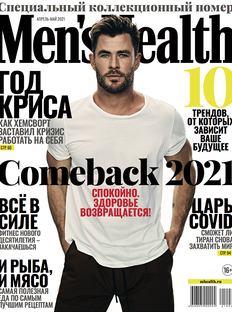 Men's Health in Spring: Relax – health is coming back!