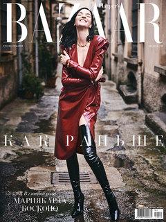 Harper's Bazaar в декабре: как раньше vs как дальше
