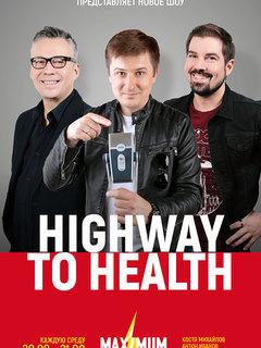 Men's Health Show on Radio Maximum