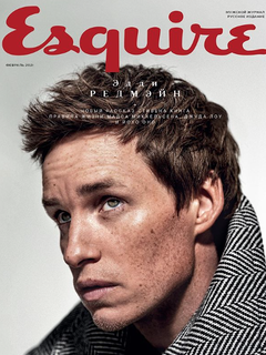 Esquire in February: Eddie Redmayne on How He will Behave during the End of the World