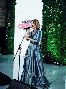 Cosmopolitan отметил юбилей вручением премии «Сила вженщине»