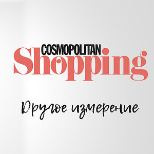 Another Dimension of Cosmopolitan Shopping