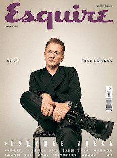 Esquire в феврале: будущее здесь