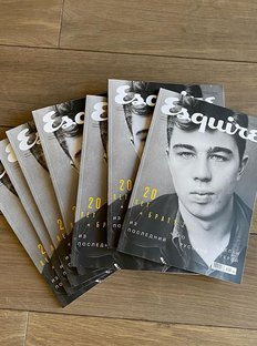 Esquire and Pandora Support Businesses