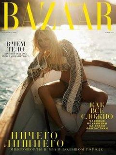 Harper's Bazaar in July: Nothing Extra