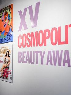 Cosmopolitan Beauty отметил 15-летие