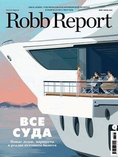 Robb Report в мае: все суда