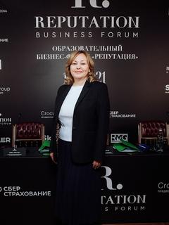Наталья Веснина на презентации первого Всероссийского образовательного бизнес-форума «Репутация»