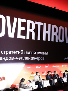 Independent Media Supports National Advertising Forum Anniversary Event