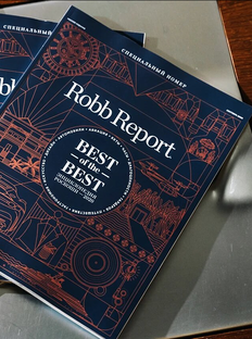 An Evening in Honor of Robb Report Best of the Best