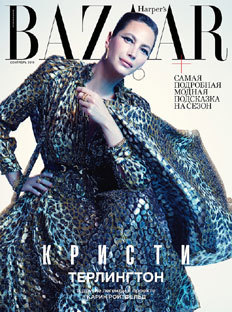 Harper's Bazaar in September: Large Format and Double Cover