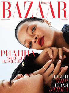 Harper's Bazaar in September: New World – New Ethics