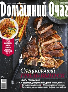 Cherkizovo Group Partnered Special Release of Domashny Ochag's «Perfect Picnic» Issue