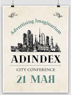 Спикеры Independent Media расскажут овидео инативной рекламе наAdIndex City Conference