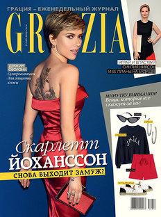 Grazia Releases New Issue
