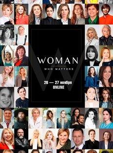 Cosmopolitan – генеральный партнер Woman Who Matters