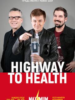 Шоу Men's Health на радио Maximum