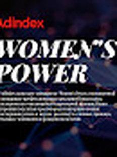 Cosmopolitan поддерживает проект портала AdIndex Women's Power