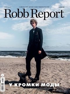 Robb Report in October: At the Fine Edge of Fashion