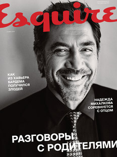 Esquire in November