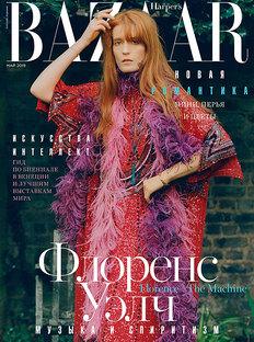 Harper's Bazaar вмае